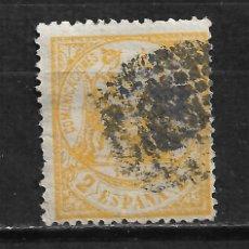 Sellos: ESPAÑA 1874 EDIFIL 143 - 15/19. Lote 190514966