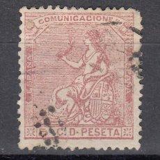 Sellos: 1873 EDIFIL 132 USADO. ALEGORIA DE ESPAÑA (1219). Lote 190570312