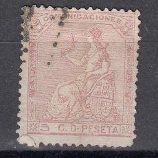 Sellos: 1873 EDIFIL 132 USADO. ALEGORIA DE ESPAÑA (1219). Lote 190570350