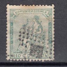 Sellos: 1873 EDIFIL 133 USADO. ALEGORIA DE ESPAÑA (1219). Lote 190570397