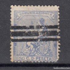 Sellos: 1873 EDIFIL 137 USADO. ALEGORIA DE ESPAÑA (1219). Lote 190570496