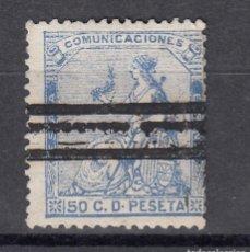 Sellos: 1873 EDIFIL 137 USADO. ALEGORIA DE ESPAÑA (1219). Lote 190570520