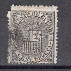 Sellos: 1874 EDIFIL 141 USADO. ESCUDO DE ESPAÑA (1219). Lote 190570652