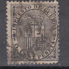 Timbres: 1874 EDIFIL 141 USADO. ESCUDO DE ESPAÑA (1219). Lote 190570676