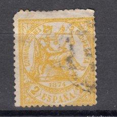 Sellos: 1874 EDIFIL 143 USADO. ALEGORIA DE LA JUSTICIA. (1219). Lote 190570832