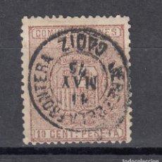 Sellos: 1874 EDIFIL 153 USADO. TIPO II. ESCUDO DE ESPAÑA (1219). Lote 190571920