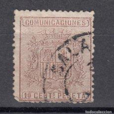 Sellos: 1874 EDIFIL 153 USADO. TIPO II. ESCUDO DE ESPAÑA (1219). Lote 190571938