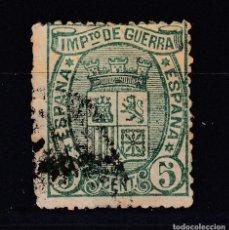 Selos: 1875 EDIFIL 154 USADO. ESCUDOS DE ESPAÑA. (1219). Lote 190572231