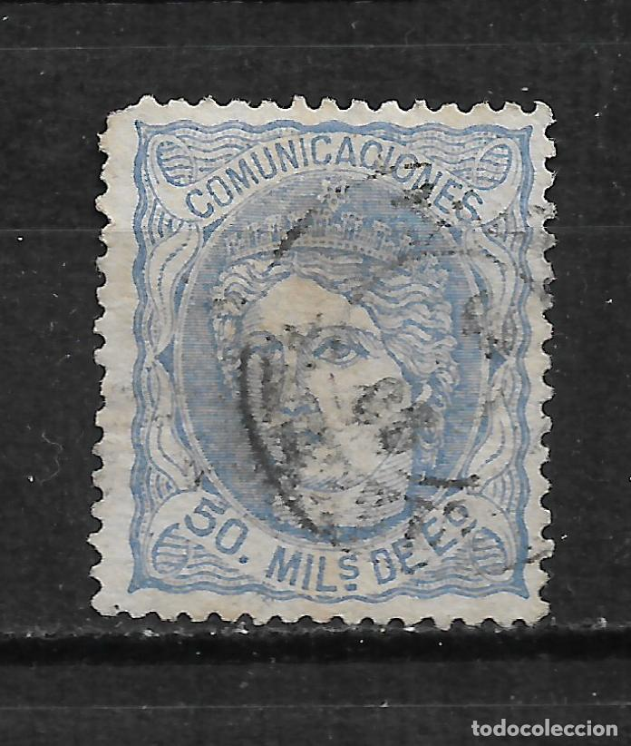 ESPAÑA 1870 EDIFIL 107 - 15/15 (Sellos - España - Amadeo I y Primera República (1.870 a 1.874) - Usados)
