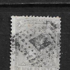 Sellos: ESPAÑA 1873 EDIFIL 138 - 15/15. Lote 190585096