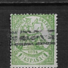 Timbres: ESPAÑA 1874 EDIFIL 150 BARRADO - 15/15. Lote 190585170