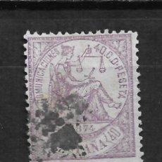 Sellos: ESPAÑA 1874 EDIFIL 148 - 15/15. Lote 190585260