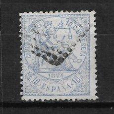 Timbres: ESPAÑA 1874 EDIFIL 145 - 15/15. Lote 190585328