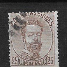 Selos: ESPAÑA 1872 EDIFIL 124 - 15/15. Lote 190586352