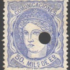 Timbres: ESPAÑA, 1870 EDIFIL Nº 107 T . Lote 190735763