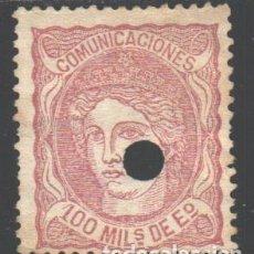 Timbres: ESPAÑA, 1870 EDIFIL Nº 108 T . Lote 190735880