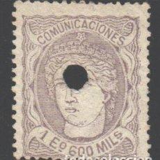 Sellos: ESPAÑA, 1870 EDIFIL Nº 111 T . Lote 190736242