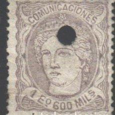 Sellos: ESPAÑA, 1870 EDIFIL Nº 111 T . Lote 190736310