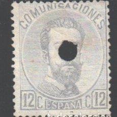 Timbres: ESPAÑA, 1872 EDIFIL Nº 122 T . Lote 190738181