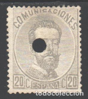 ESPAÑA, 1872 EDIFIL Nº 122 T (Sellos - España - Amadeo I y Primera República (1.870 a 1.874) - Nuevos)