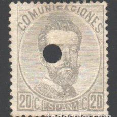 Timbres: ESPAÑA, 1872 EDIFIL Nº 122 T . Lote 190738236
