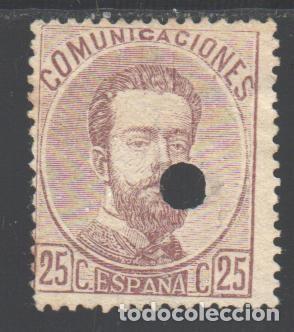 ESPAÑA, 1872 EDIFIL Nº 124 T (Sellos - España - Amadeo I y Primera República (1.870 a 1.874) - Nuevos)