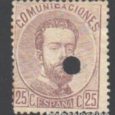 Timbres: ESPAÑA, 1872 EDIFIL Nº 124 T . Lote 190738362