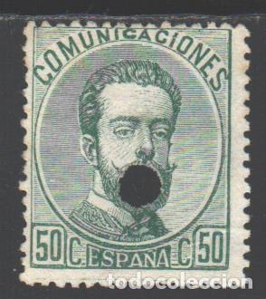ESPAÑA, 1872 EDIFIL Nº 126 T (Sellos - España - Amadeo I y Primera República (1.870 a 1.874) - Nuevos)