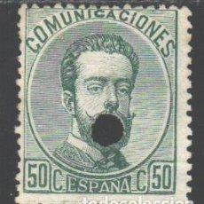 Timbres: ESPAÑA, 1872 EDIFIL Nº 126 T . Lote 190738433