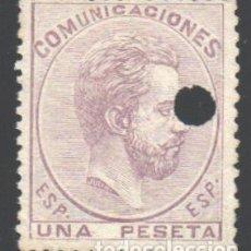 Sellos: ESPAÑA, 1872 EDIFIL Nº 127 T . Lote 190738577