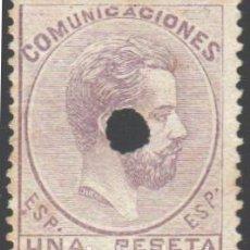 Sellos: ESPAÑA, 1872 EDIFIL Nº 127 T . Lote 190738613