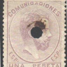 Sellos: ESPAÑA, 1872 EDIFIL Nº 127 T . Lote 190738677