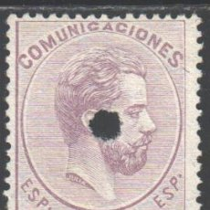 Francobolli: ESPAÑA, 1872 EDIFIL Nº 127 T . Lote 190738708