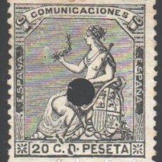Timbres: ESPAÑA, 1873 EDIFIL Nº 134 T. Lote 190739365