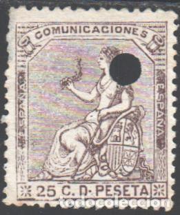 ESPAÑA, 1873 EDIFIL Nº 135 T (Sellos - España - Amadeo I y Primera República (1.870 a 1.874) - Nuevos)