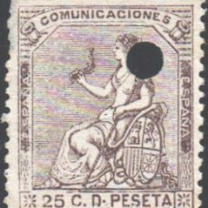 Timbres: ESPAÑA, 1873 EDIFIL Nº 135 T. Lote 190739478