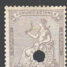 Sellos: ESPAÑA, 1873 EDIFIL Nº 138 T. Lote 190750553