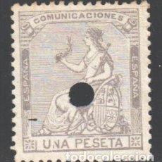 Sellos: ESPAÑA, 1873 EDIFIL Nº 138 T. Lote 190750727