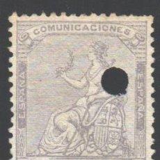 Sellos: ESPAÑA, 1873 EDIFIL Nº 138 T. Lote 190750800