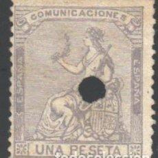 Sellos: ESPAÑA, 1873 EDIFIL Nº 138 T. Lote 190750860