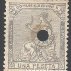 Sellos: ESPAÑA, 1873 EDIFIL Nº 138 T. Lote 190750906