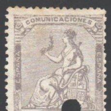 Sellos: ESPAÑA, 1873 EDIFIL Nº 138 T. Lote 190751001