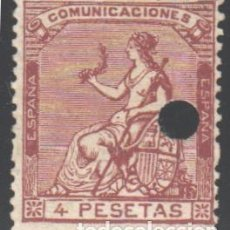 Sellos: ESPAÑA, 1873 EDIFIL Nº 139 T. Lote 190752163