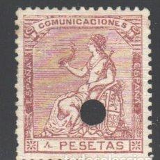 Sellos: ESPAÑA, 1873 EDIFIL Nº 139 T. Lote 190752247