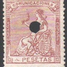 Sellos: ESPAÑA, 1873 EDIFIL Nº 139 T. Lote 190752442