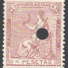 Sellos: ESPAÑA, 1873 EDIFIL Nº 139 T. Lote 190752605