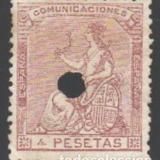 Sellos: ESPAÑA, 1873 EDIFIL Nº 139 T. Lote 190752667