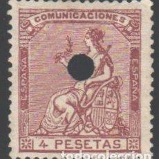 Selos: ESPAÑA, 1873 EDIFIL Nº 139 T. Lote 190752703