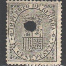 Timbres: ESPAÑA, 1874 EDIFIL Nº 141 T. Lote 190753301