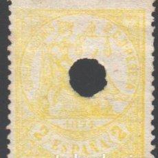 Timbres: ESPAÑA, 1874 EDIFIL Nº 143 T . Lote 190753822
